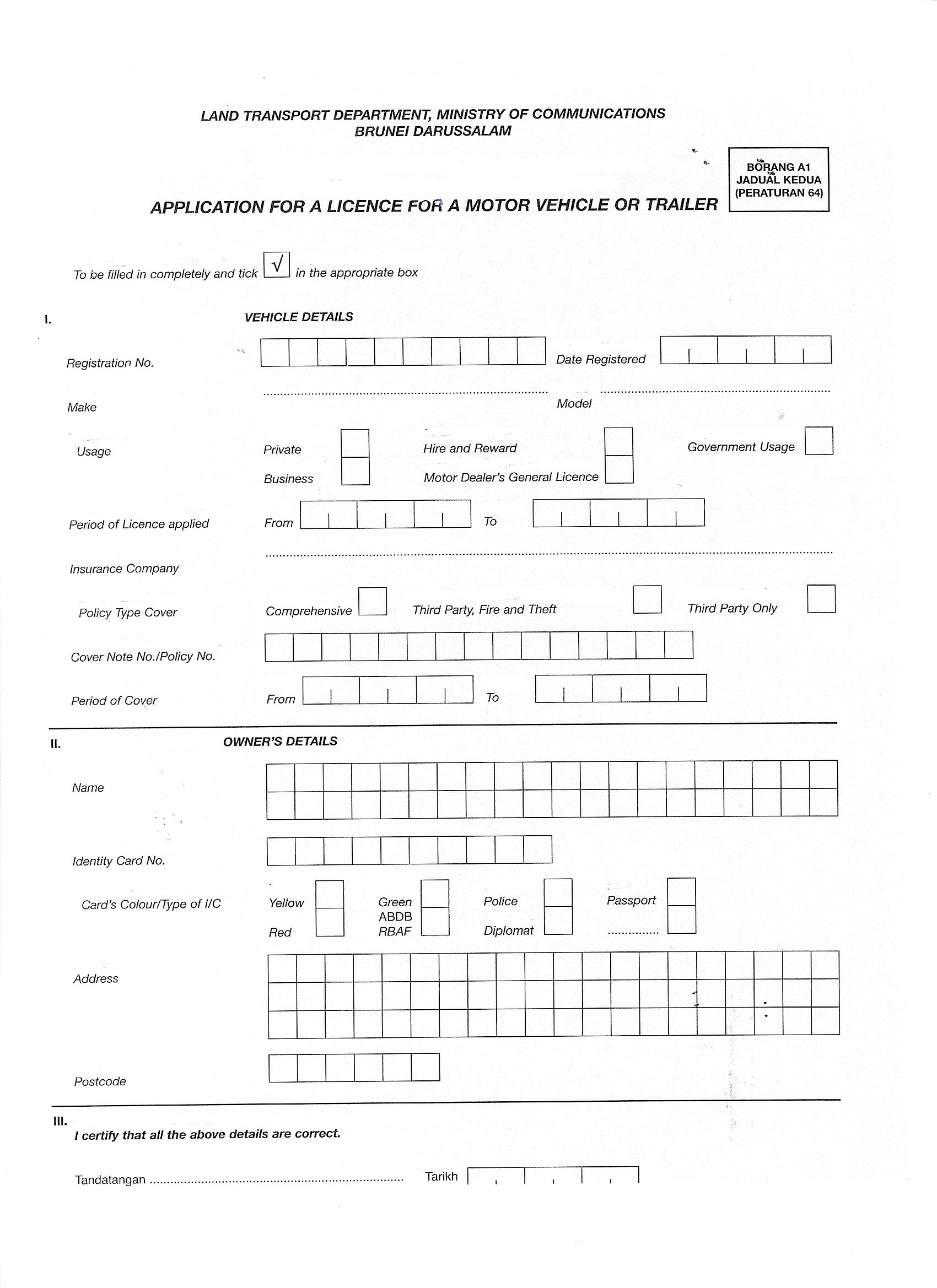 Module 4 - Worksheets From CDD Module - Basic Literacy and SAP ...